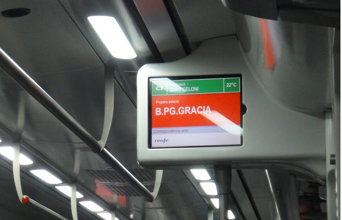 在這站下車轉乘地鐵