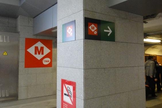 地铁 metro 的标志
