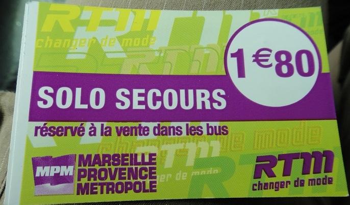 上車買票,一張1.8 歐,兒童免費