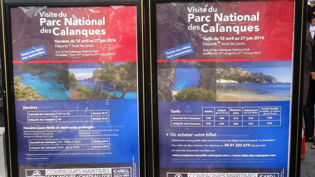 遊程大約 2~3 小時,欣賞法國的海岸 (好像很美說),下次有機會的話來去看看