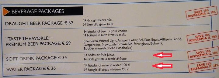 飲料劵的價格