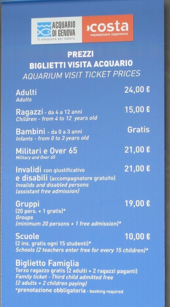 水族馆票价