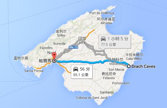 鐘乳石洞距離 Palma 約一小時車程