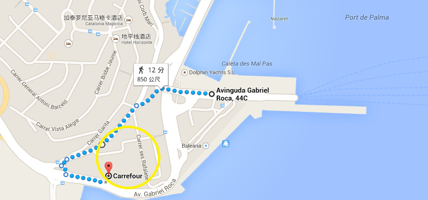 購物中心走到碼頭只要約10分鐘,裡面有家樂福可以買補給品