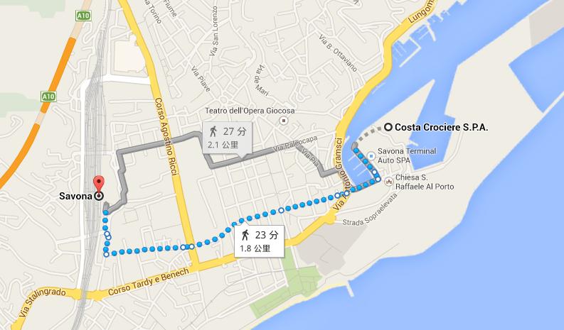 Savona 火車站距離碼頭約2公里