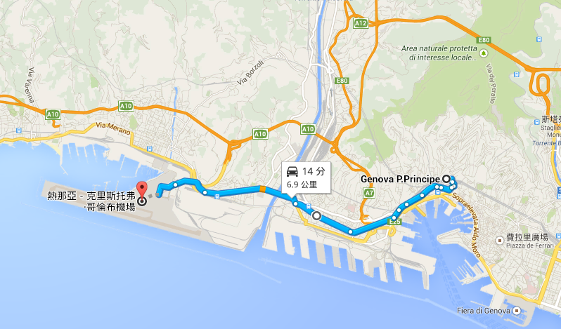 Genoa 机场离码头非常近