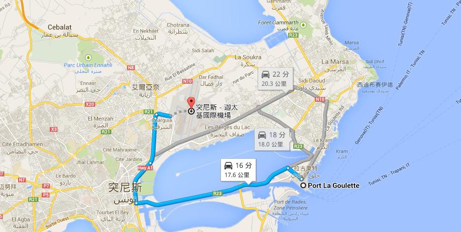 從機場到碼頭坐車大概20分鐘