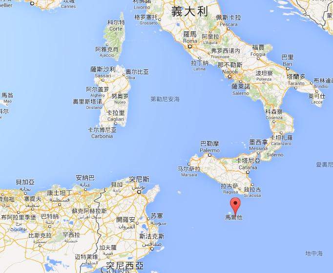 马尔他位于义大利和北非突尼西亚之间