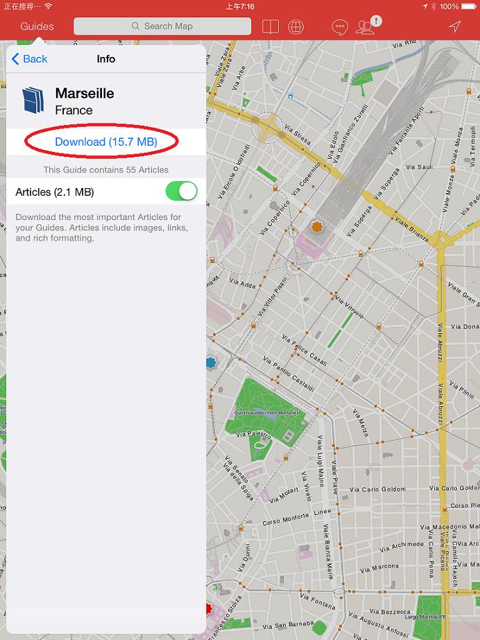 接著點選下載,因為地圖資料不小,下載要花不少時間和資料量,最好在家裡就預先下載好