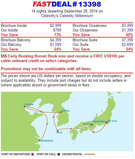 Celebrity Millennium 9月份亞洲行程