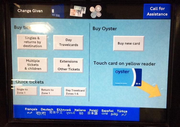 也可以用自動售票機買票 (有中文喔)