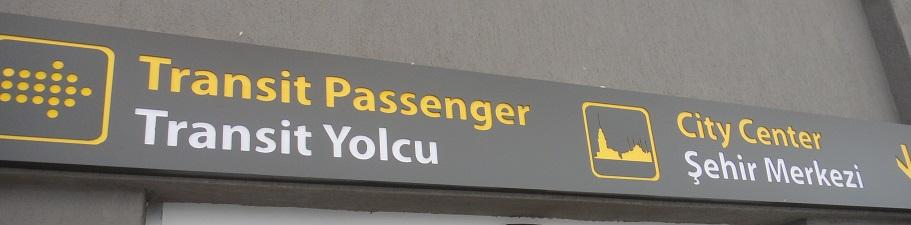坐郵輪過境的旅客走這個通道