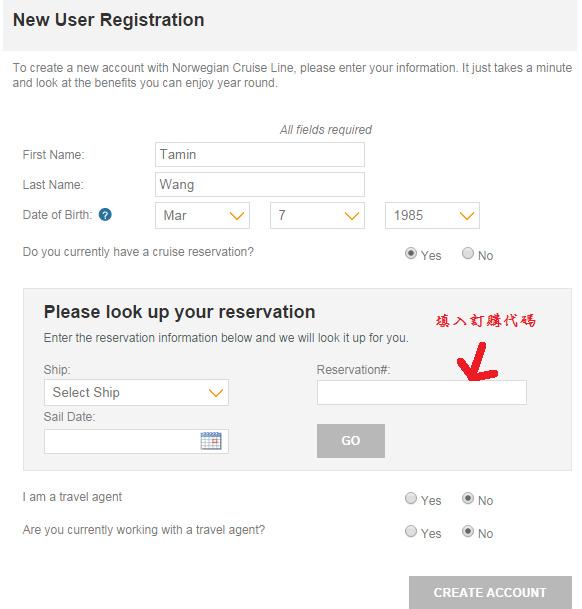 第一次參加的人需要註冊,填相關資料