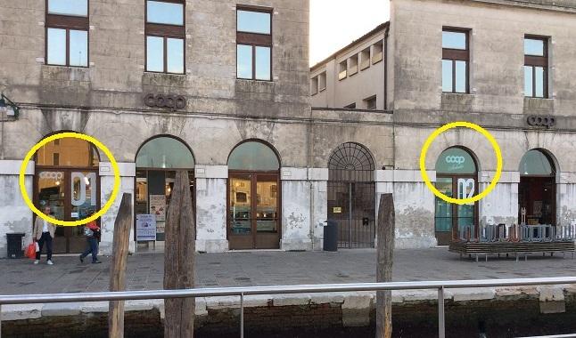 物資補給站_ 在羅馬廣場的碼頭旁有當地人都來採買的便利商店 Coop