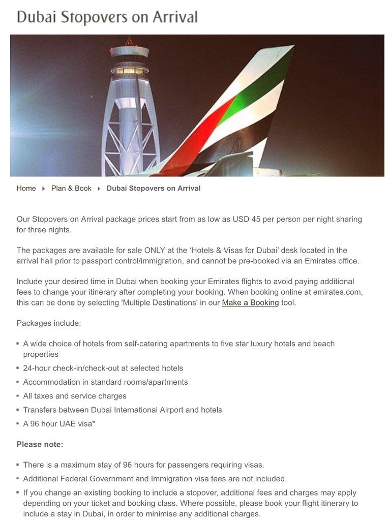 阿聯酋航空辦過境簽證的官網資料