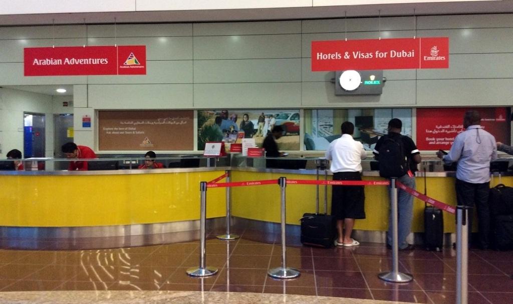 阿聯酋航空辦理過境簽證的櫃檯