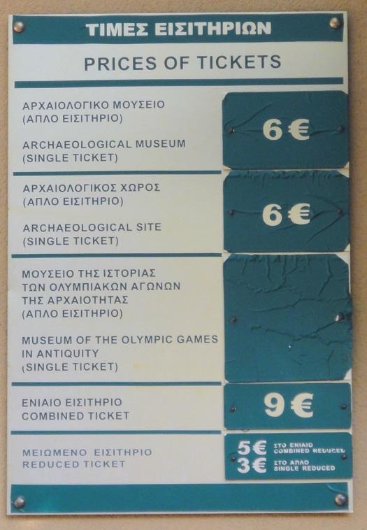 只參觀遺跡票價 6 歐,參觀遺跡及博物館 9 歐 (小朋友免費)