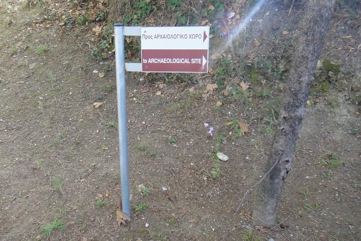 接著再往 Olympia 遺跡走