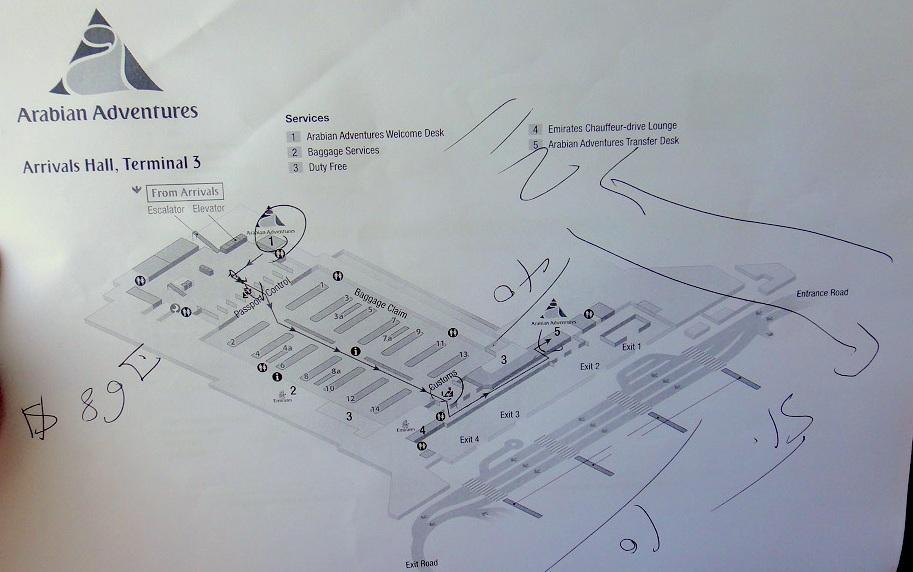 簽證櫃台人員給的地圖,雖然看起來很複雜,有看沒什麼懂,但是最後還是憑感覺成功出去了