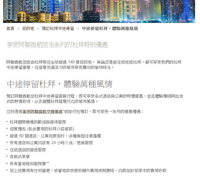 中文版解說比較沒有那麼詳細