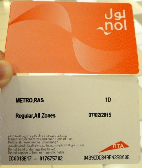 杜拜地鐵票長這樣,這是一日劵(從卡片刷進開始算,到當天最後一班車為止)