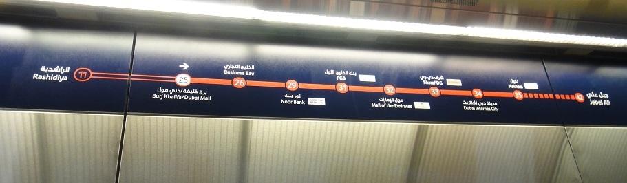 跟其他國家的地鐵差不多,指標都很相似,很好找