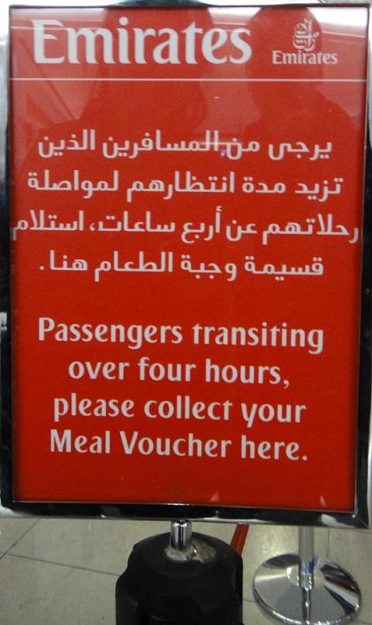 轉機時間超過 4小時的旅客可以免費吃一餐