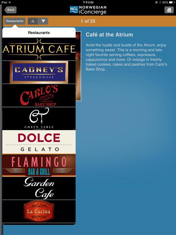 點選 Dining 之後,就會列出所有餐廳 (包括免費的和需要另外付費的餐廳) 的選項