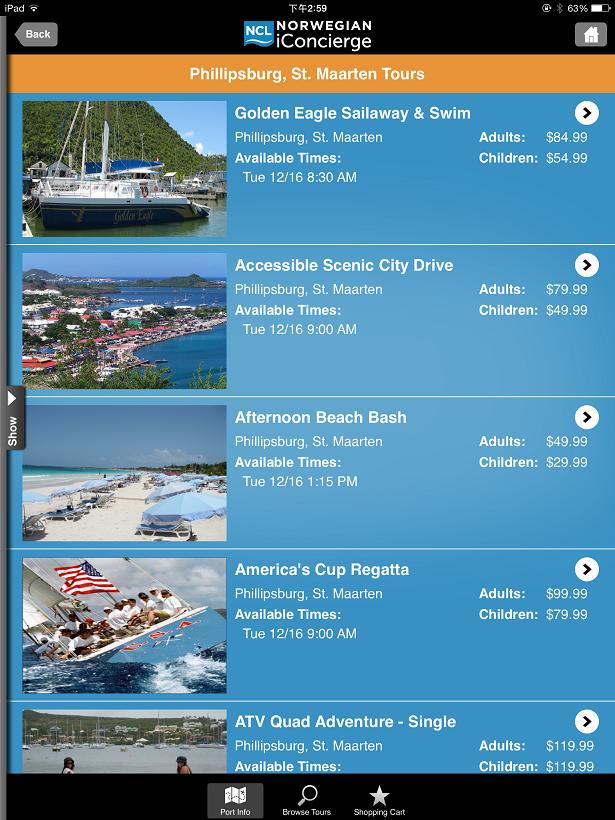 顯示各種岸上行程的價格,點進去可以看大概活動內容和訂購