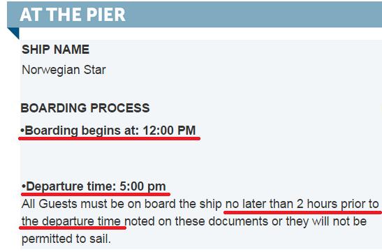 一般來說,下午 5、6 點啟航的航班,中午 12 點就可以登船享受了