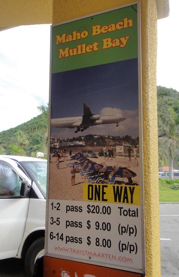 今天晚一點我們會去的 Maho beach 車資表
