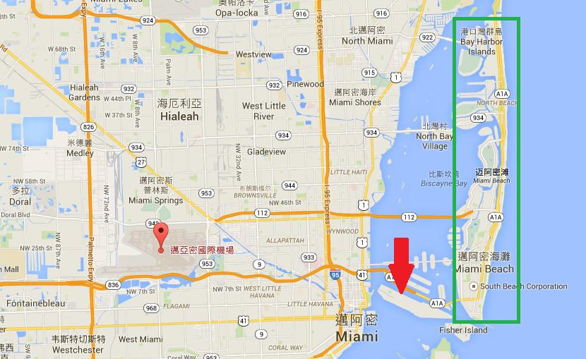 邁阿密機場離港口大概 20~30 分鐘車程