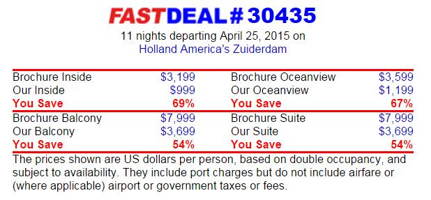 Holland America 2015/4月 last minute sale