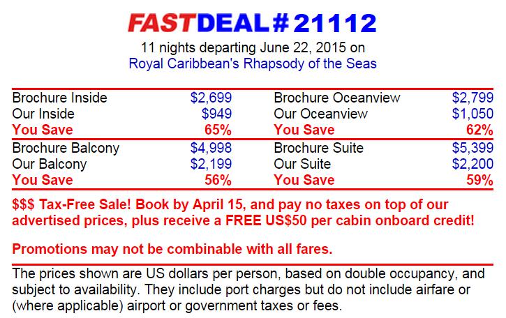 皇家加勒比海 2015/6月的東地中海、希臘小島行程