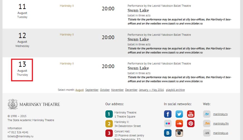Mariinsky theatre 今年 8月的演出只到 8/13 號