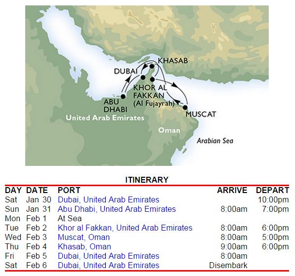 MSC muscia 從杜拜出發的7天行程