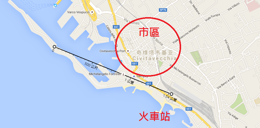 Civitavecchia 火車站到碼頭步行約 20分鐘可到