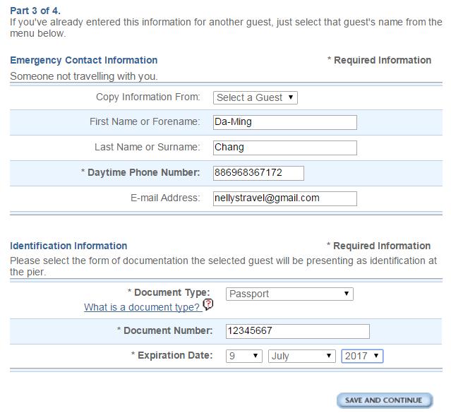 填入緊急聯絡人的姓名和電話,以及護照資料