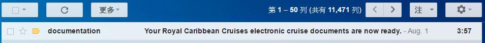 收到皇家加勒比海郵輪的 e-document了