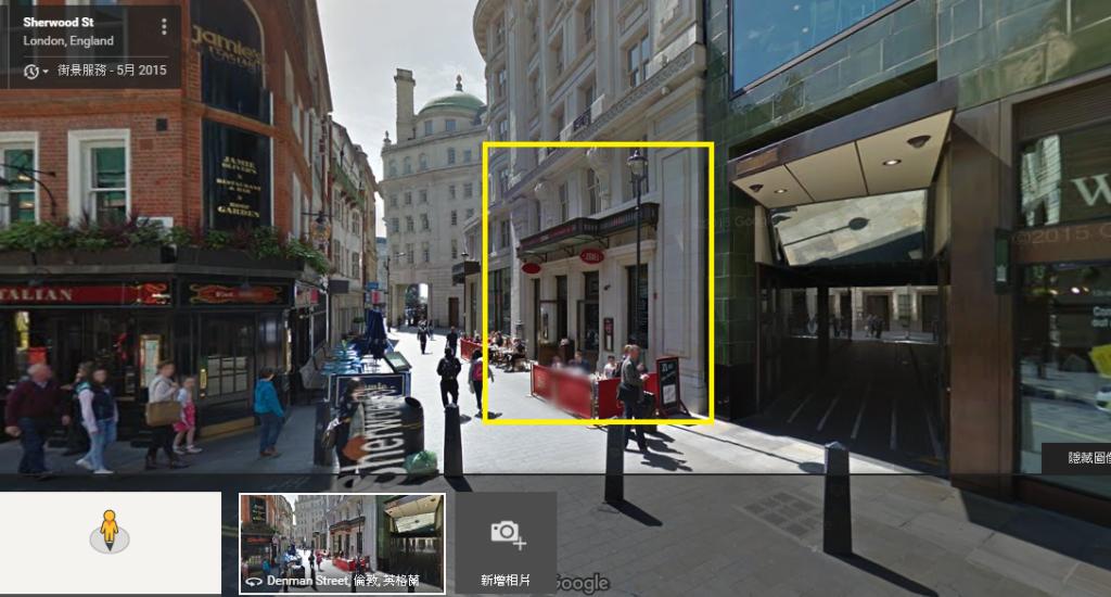 Zedel 就在 Google 街景圖的這裡
