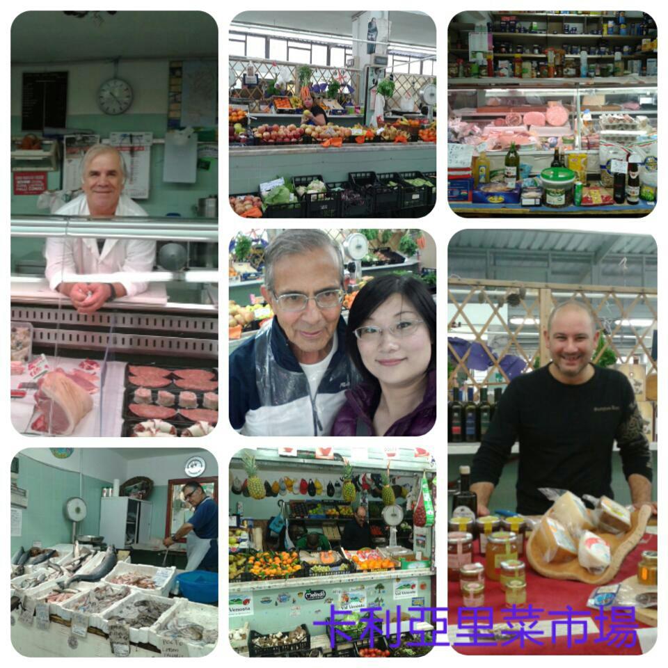 141129卡利亞里菜市場 (1)