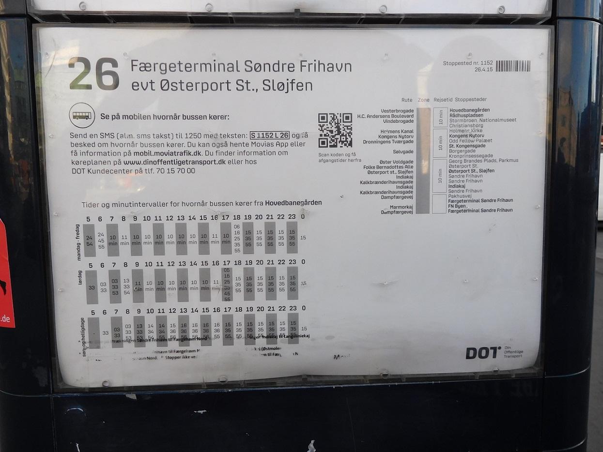 中央車站的 26 號公車資訊