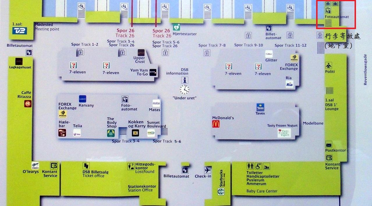 哥本哈根中央車站大廳平面圖