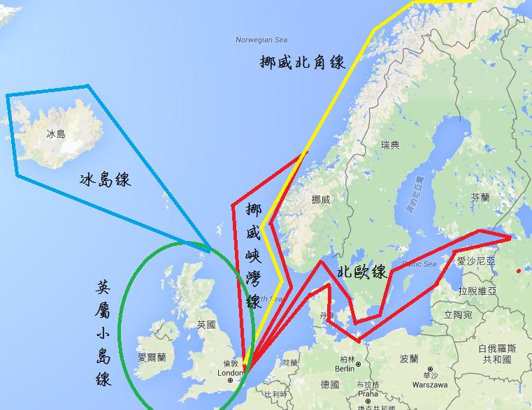北歐航線粗分類 (希望大家看得出來小奈在畫什麼~ ^^)
