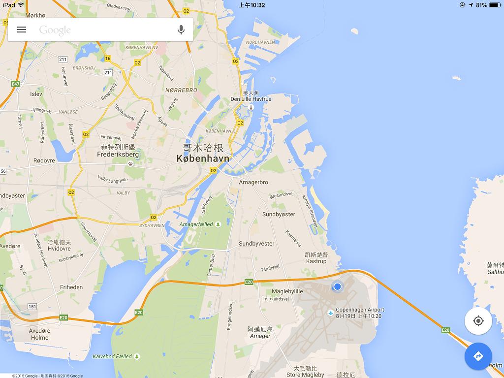 哥本哈根機場在這裡~