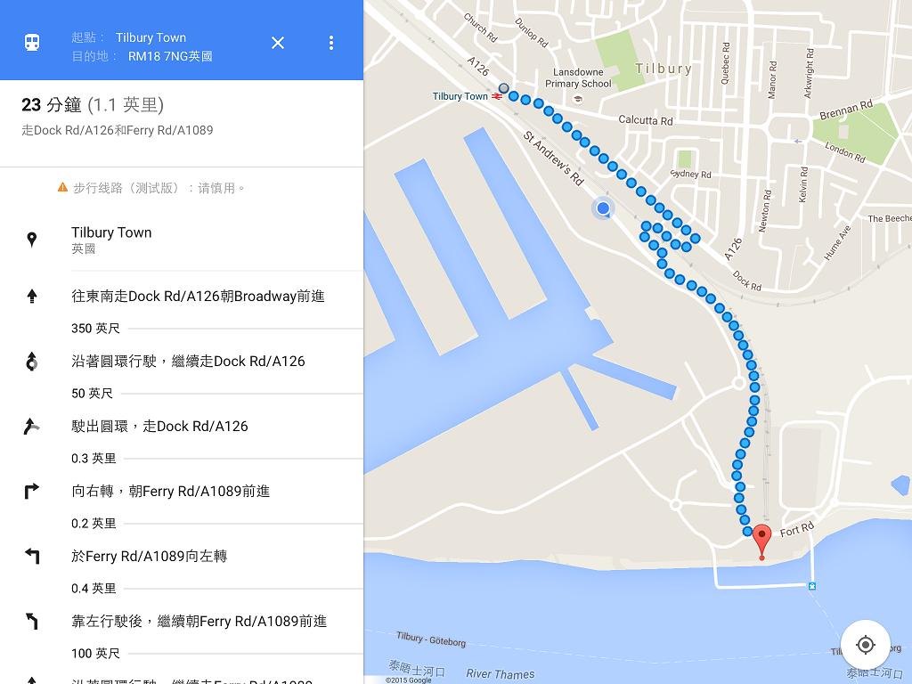 打開 google map,這條路用走的大概要25分鐘~