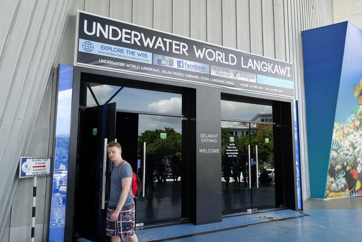 蘭卡威的水族館