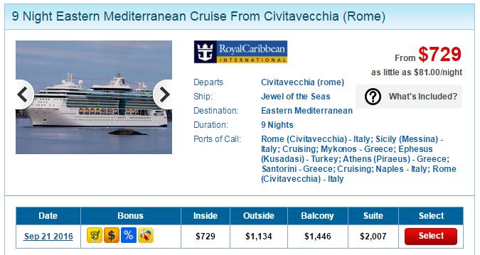 東地中海10天9夜行程不到台幣兩萬五