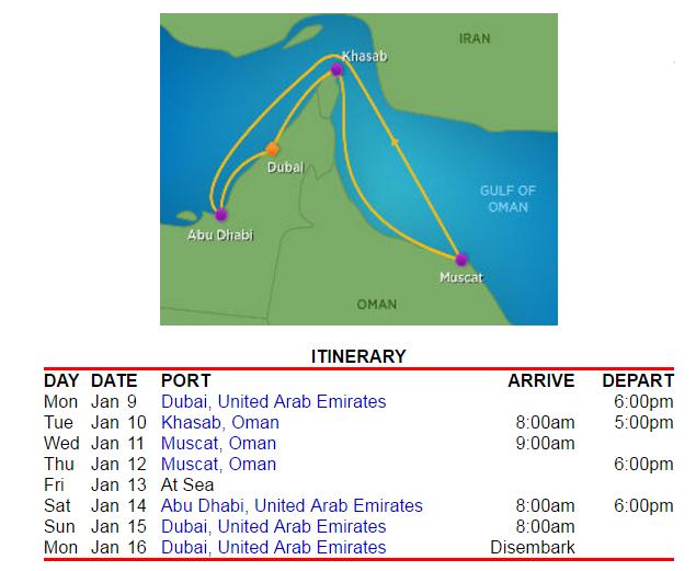 皇家加勒比海郵輪的標準杜拜行程