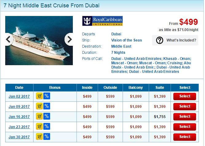 皇家加勒比海郵輪今年寒假(過年)的杜拜行程,一個人船票只要台幣1萬5
